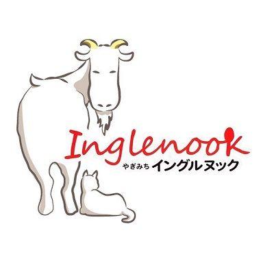 Inglenook – イングルヌック –